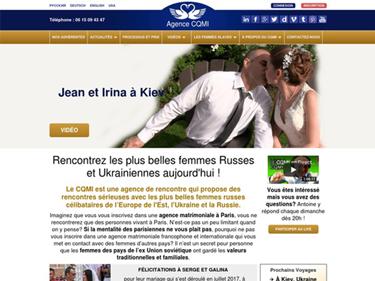 Femmes Russes et Ukrainiennes célibataires - Agence de rencontre CQMI FR